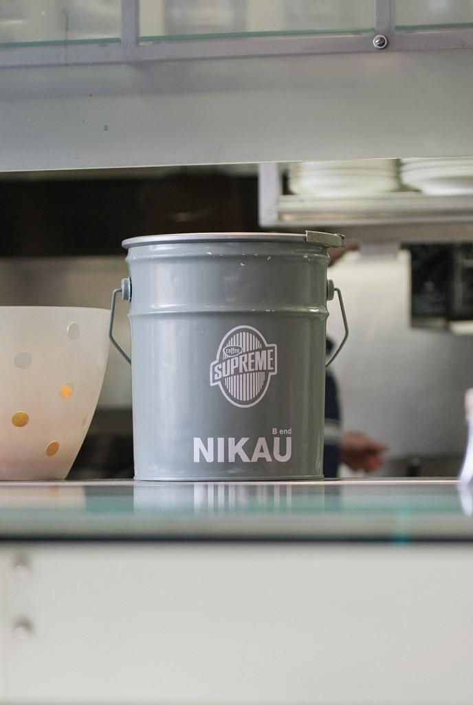 Nikau Cafe